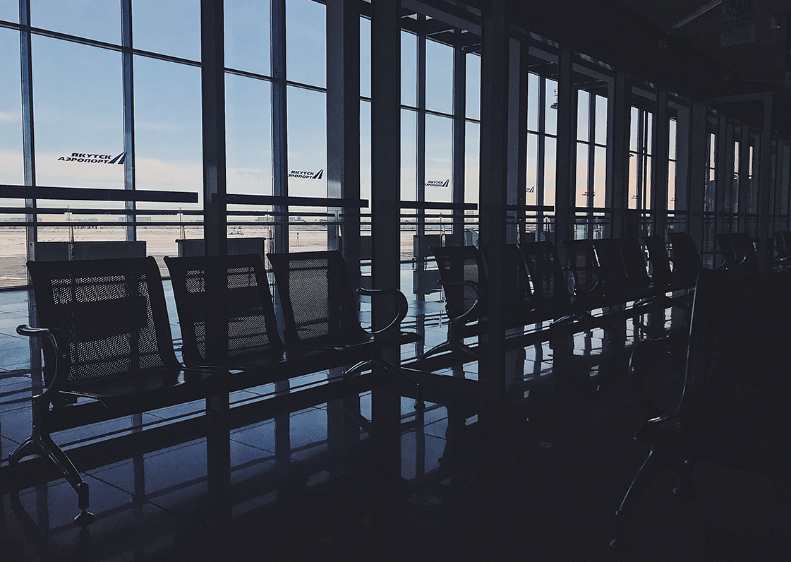 A photo of an airport